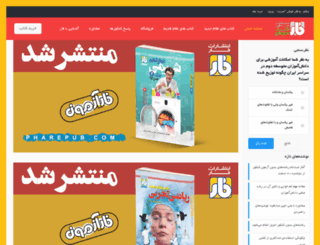 pharepub.com screenshot