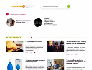 pharma-it.ru screenshot