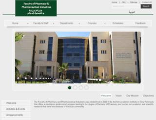 pharmacy.su.edu.eg screenshot