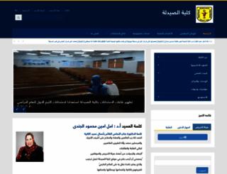 pharmacy.zu.edu.eg screenshot