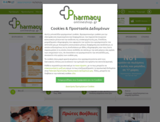 pharmacyonlineshop.gr screenshot