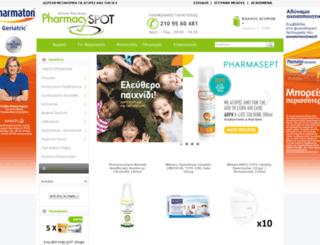 pharmacyspot.gr screenshot