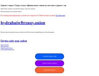 pharmadvisor.com screenshot