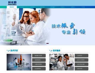 pharmasea.com.cn screenshot