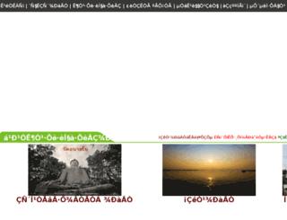 phayaocenter.com screenshot