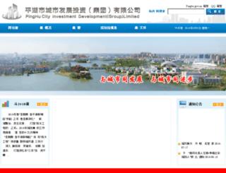 phctjt.com screenshot