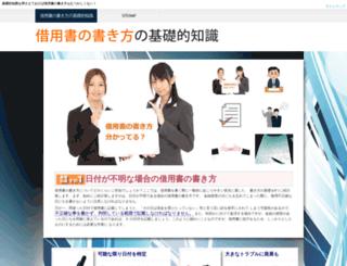phenolics.org screenshot