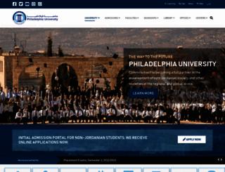 philadelphia.edu.jo screenshot