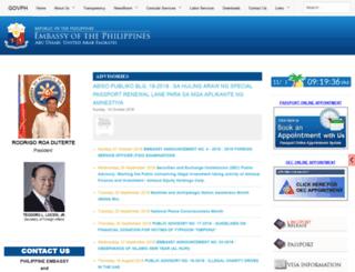 philembassy.ae screenshot