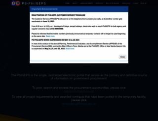 philgeps.gov.ph screenshot