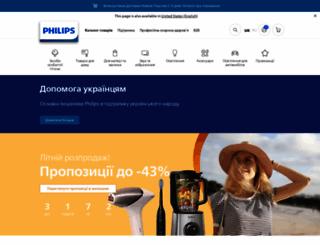 philips.ua screenshot