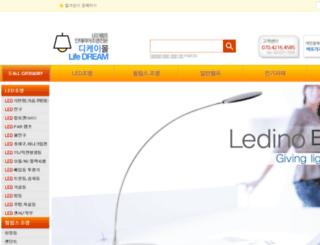 philipslamp.co.kr screenshot