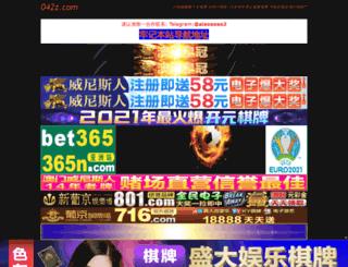 philkammer.com screenshot