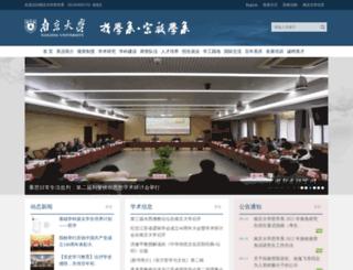 philo.nju.edu.cn screenshot