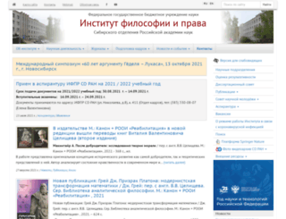 philosophy.nsc.ru screenshot