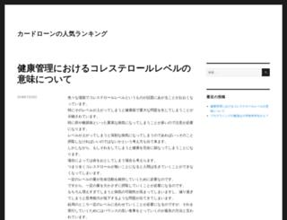 philpharmacists.org screenshot