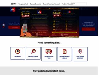 philpost.gov.ph screenshot
