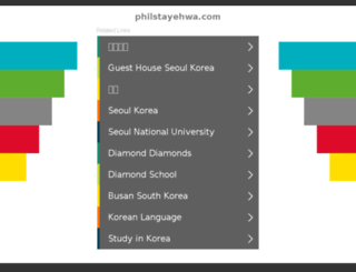 philstayehwa.com screenshot