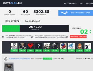 phim.xixam.com screenshot