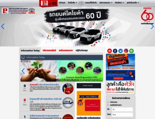 phithan-toyota.com screenshot