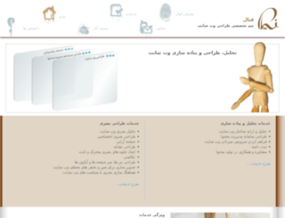 phiyal.com screenshot
