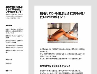 phlebotomytrainingwiki.com screenshot