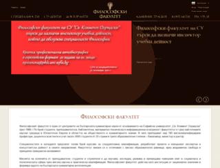 phls.uni-sofia.bg screenshot