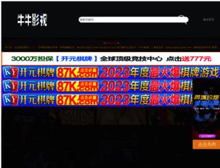 phnompenh168.com screenshot