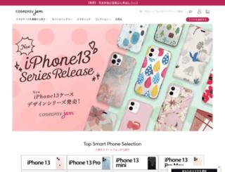 phocase.jp screenshot