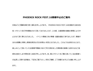 phoenixrockfest.com screenshot