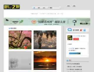 phofans.com screenshot