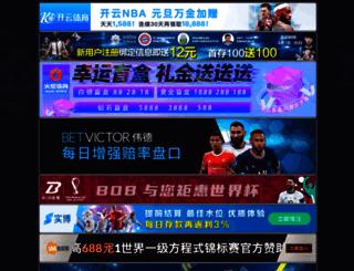 phonecasejp.com screenshot