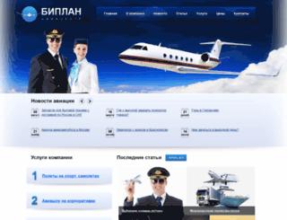 phonegood.ru screenshot