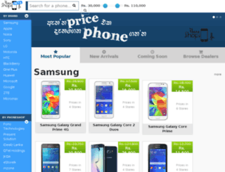 phoneshops.lk screenshot