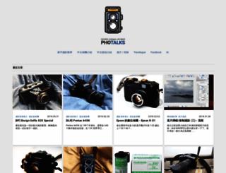 photalks.com screenshot