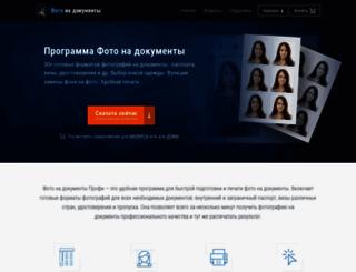 photo-document.ru screenshot