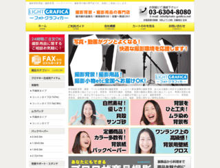 photo-grafica.net screenshot