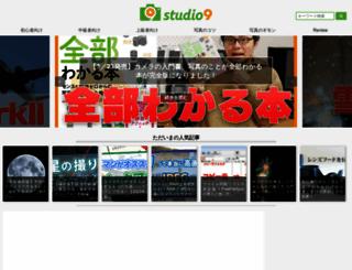 photo-studio9.com screenshot