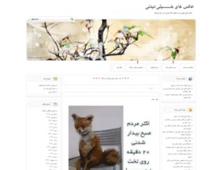 photo-top.blogfa.com screenshot