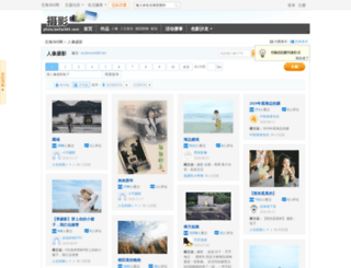 photo.beihai365.com screenshot