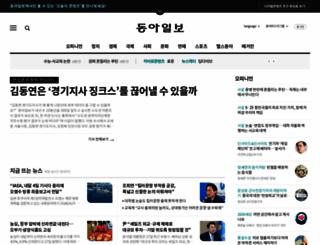photo.dkbnews.com screenshot