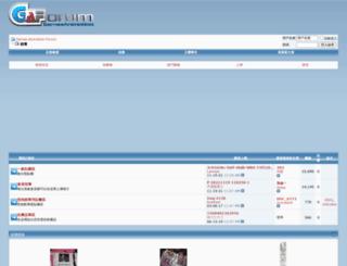 photo.gaforum.org screenshot