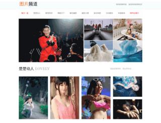 photo.jznews.com.cn screenshot