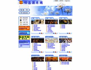 photo.minghui.org screenshot