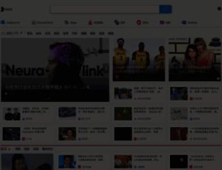 photo.msn.com.cn screenshot