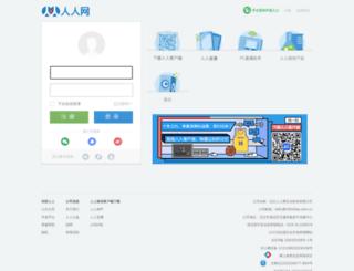 photo.renren.com screenshot