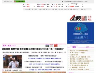 photo.zfancy.net screenshot