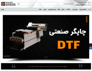 photobahman.net screenshot