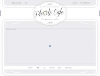 photocafe.cn screenshot