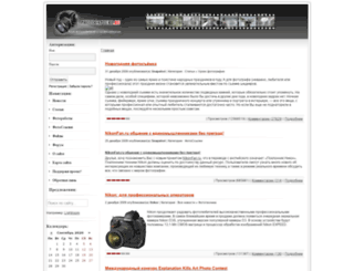 photocapture.ru screenshot